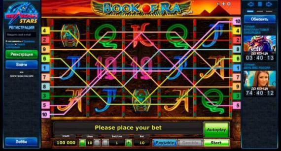 Современный отдых в онлайн казино Вулкан Старс