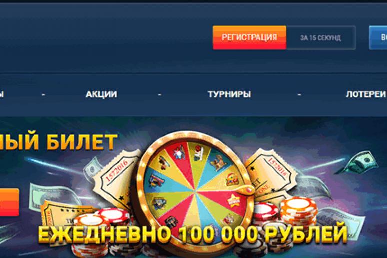 Бонусные предложения онлайн-казино Вулкан Гранд